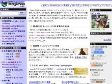 magicvox.net